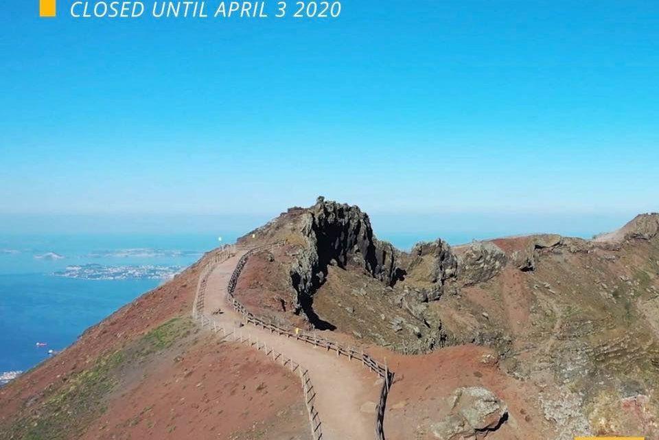 Cratere del Vesuvio – Sospeso il servizio per le visite guidate fino al 3 aprile