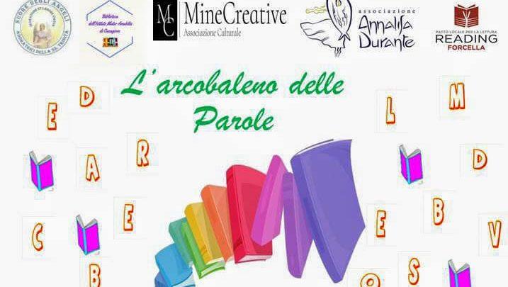 Arcobaleno delle parole, l'istituto Mater Amabilis di Casagiove promuove concorso per gli studenti della provincia di Caserta
